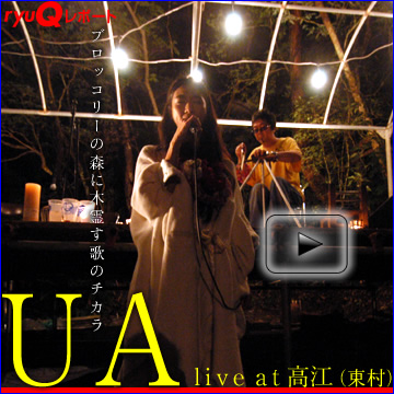 Toku071116_blog