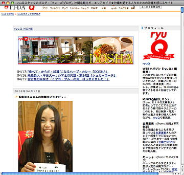 Ryuq098blog360