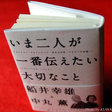 080520book