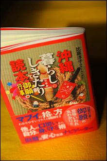 081010blog_book