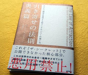 090223blog1
