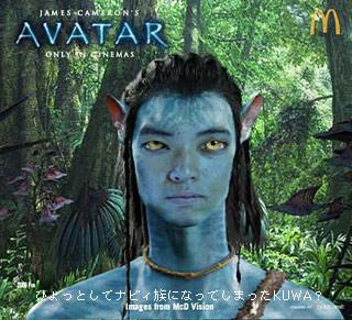 Avatar_kuwa