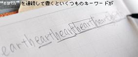 100204blog1_2