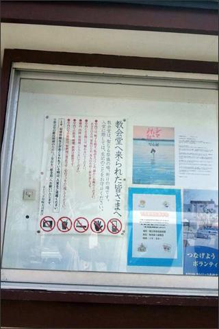 Gotou_mizunoura320
