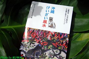 Book_0609