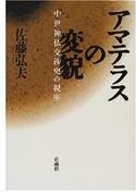 Book_ama_1