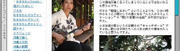 Daiku_int_r2_c1