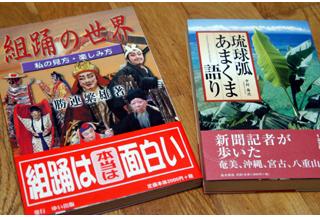 1006book2.jpg