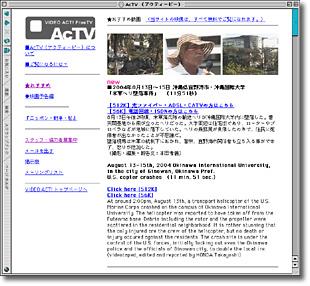 free_tv.jpg