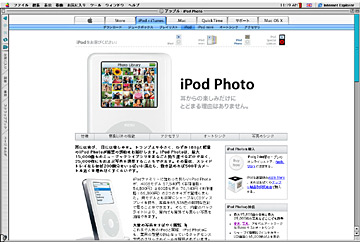 iPodphoto.jpg