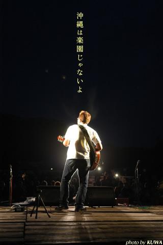 ジョニー宜野湾