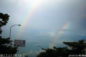 070808w_rainbow