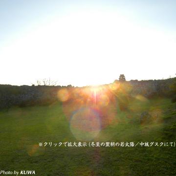 071224blog_2