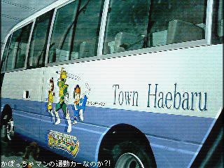 haebaru01