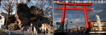 ph_iwagami